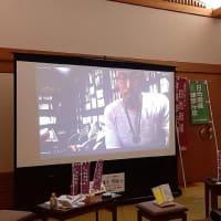 浅川先生から学ぶ!903的スマートテロワールづくり