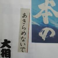 コラージュ川柳 139