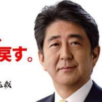 安保んたん 平成愛しみ 最後っ屁 (*^^)v