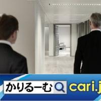 就活スケジュール、企業エントリー→適性検査→面接→採用選考