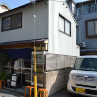 まち歩き下1589 京の通り・堺町通 NO66   八段・ 刃物屋さん