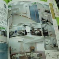 プラネアールSTUDIO CATALOG が届きました。東京って撮影用のスタジオが多いことに驚き。大浴場のスタジオは浴槽にお湯を張ると別途1万円には笑います。