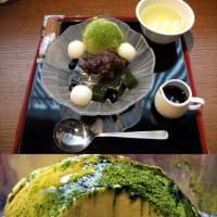 井筒茶店 (喫茶/甘味処)