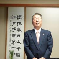 小沢一郎衆院議員は新年会で「子(ね)年には政局が大きく動く、福田康夫氏から麻生太郎氏に首相が交代した。今回も必ず政変が起きる。安倍晋三首相は、もう長くない」と力説