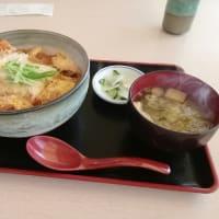お気に入りの一杯飯 ショッピングセンター内レストランのかつ丼 千葉県大多喜町