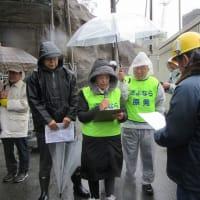 高浜4号機、再稼働(起動)を強行 <1月30日>
