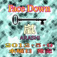 Face Downは、いよいよ来週発売日だよ~~ん♪