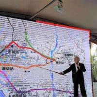 台湾新幹線、東へ延伸 交通部が検討 南港―宜蘭を15分で結ぶ