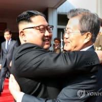 仕切り直しの米朝首脳会談    南北首脳が直接会って作戦会議