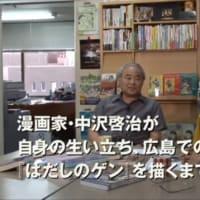 明日に向けて(2075)増田正昭絵画展「原爆と人間展 被爆者の肖像」(7月31日~8月29日)へお越し下さい。守田が司会をするギャラリートーク(8月8日)もあります。