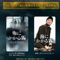 これがJYJの日本デビューだ!!(2015.01.21)