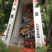 ふと気づいた、博多祇園山笠のいいところ。