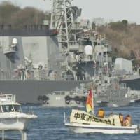 自衛隊員の命が心配で海自護衛艦の中東派遣に反対とは