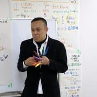 小規模多機能自治の推進や小さな拠点づくりのための勉強会 開催報告