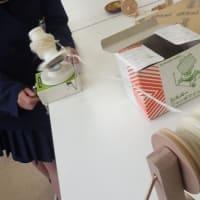 麻郷小学校 放課後学習 成器塾 紡ぎ,玉巻き,蒸し,編み,織り