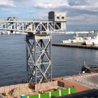 Pier8 RoofTop