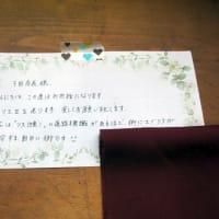 12月14日(土)ワンコイン500円でフルメンテナンス