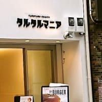 タルタルマニア/天ぷら、揚げ物/南森町