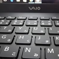 VAIO S13の紹介