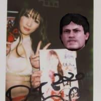2020.1.24ベストボディ・ジャパン新宿大会観戦記