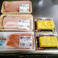 春は必ずやってくる  Chiba2
