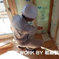 K様邸新築工事(いわき市内郷) ~中間検査~