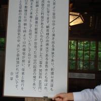 #0072 -'19. 早朝に清水寺へ(その二)