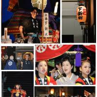 三国祭り2014