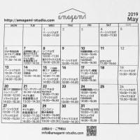 5月スタジオレッスンスケジュール