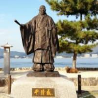 2019年11月@関西:厳島詣(広島・宮島)