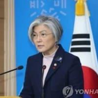 断言キタ━━(゚∀゚)━━!!! 韓国政府「日本企業は徴用工の賠償をしろ」公式名言