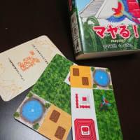 2人でゆる~くボードゲーム10選+α