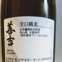 超ヘルシーな野菜たっぷり「札幌スープカレー」ランチ ...