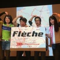 2019ブルベ・フレッシュ2チーム(糸魚川、米沢)完走レポート