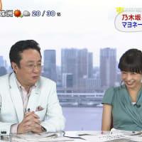今度は政治家! 加藤綾子アナが小泉進次郎議員の嫁候補に浮上!?