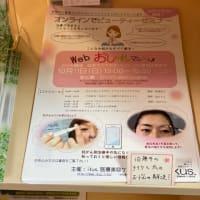 抗がん剤治療中のヘアーマニキュア