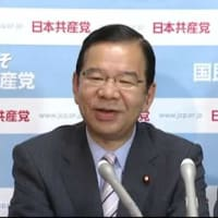 杉田・副長官招致改めて要求野党、学術会議任命拒否