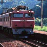 乗り鉄活動 普通列車で川崎から福井へ 1991-08-10