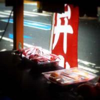 八百屋レストラン洗濯船より、 短編小説『田子作迷作劇場』