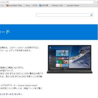 Windows10 インストール(^_-)☆