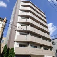 エルニシア三ノ輪 台東区に建つペット相談可の分譲デザイナーズマンション!