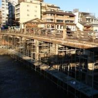 三条大橋 橋脚工事中 2021年1月18日 快晴 京都
