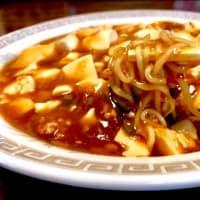 中華レストラン上海さん出前表。五泉市村松。