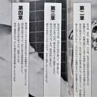 勝負師一代 vol.2