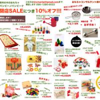 けーちん乳がんサバイバー闘病記録(7クール・9日目)2020/8/14