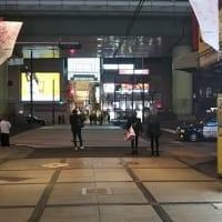 本日のディナーはスマートニュースの半額クーポン利用でガストなんば店へ自転車で。戎橋商店街や高島屋の前など午後10時過ぎというのに人皆無。こんなん見たことない。ガストの接客水準は日本最低。
