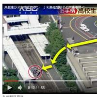 高校生が非常停止ボタン JR東福間駅での大惨事防ぐ。福岡県福津市内。JR九州