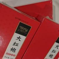 中国のお土産