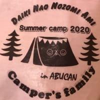 キャンプの準備②