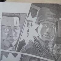 NHKの愛国勢力は国民に気付かせる為に開票前の9時前にほとんどの当選を報道したらしいな【開票前に当選?落選?わかるはずはないのだ=出口調査】